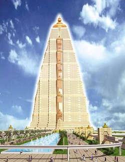 Centre_of_india1