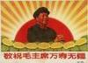 Mao_rayonnant